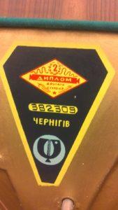 Logo op het frame van de piano's uit de fabriek van Cherny en Tchaika.