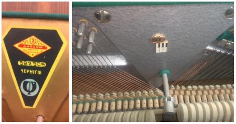 Cherny en Irmbach piano